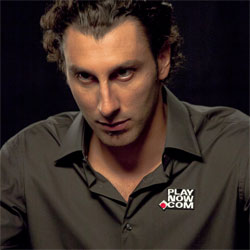Luongo PlayNow Partnership